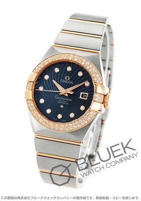 オメガ コンステレーション ブラッシュ ダイヤ 腕時計 レディース OMEGA 123.25.31.20.53.001