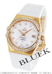 オメガ OMEGA 腕時計 コンステレーション ブラッシュ ダイヤ RG金無垢 レディース 123.57.35.20.55.001