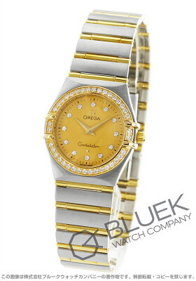 オメガ OMEGA 腕時計 コンステレーション ダイヤ レディース 1277.15