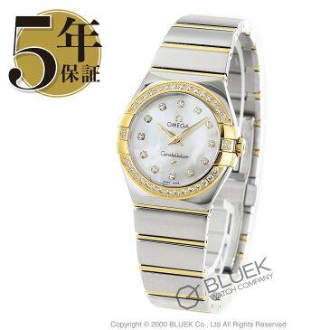 オメガ コンステレーション ポリッシュ ダイヤ 腕時計 レディース OMEGA 123.25.27.60.55.007_5