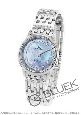 オメガ OMEGA 腕時計 デビル プレステージ ダイヤ レディース 424.10.27.60.57.001