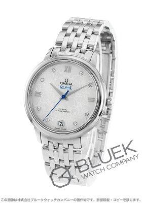 オメガ OMEGA 腕時計 デビル プレステージ オービス ダイヤ レディース 424.10.33.20.55.004