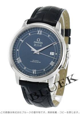 オメガ OMEGA 腕時計 デビル プレステージ アリゲーターレザー メンズ 424.13.40.20.03.002