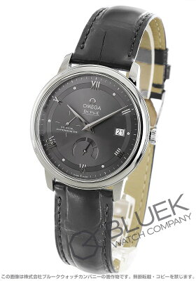 オメガ OMEGA 腕時計 デビル プレステージ パワーリザーブ アリゲーターレザー メンズ 424.13.40.21.06.001