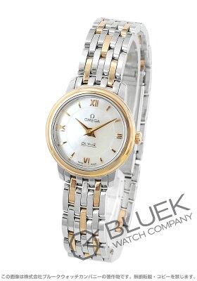 オメガ デビル プレステージ 腕時計 レディース OMEGA 424.20.24.60.05.002