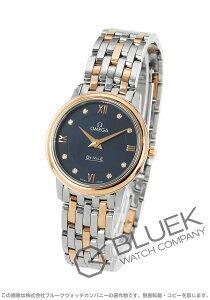 オメガ OMEGA 腕時計 デビル プレステージ ダイヤ レディース 424.20.27.60.53.001