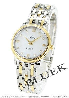 オメガ OMEGA 腕時計 デビル プレステージ ダイヤ レディース 424.20.27.60.55.001