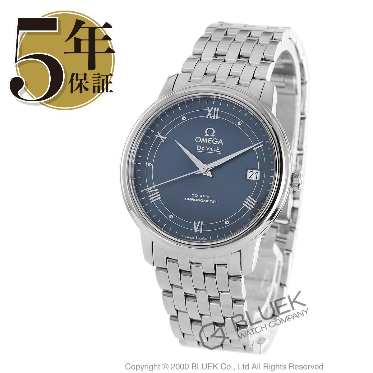 腕時計, メンズ腕時計  OMEGA 424.10.37.20.03.0025