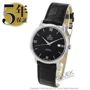 オメガ デビル プレステージ アリゲーターレザー 腕時計 メンズ OMEGA 424.13.40.20.01.001_8