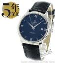 【X'masSALE】オメガ デビル プレステージ アリゲーターレザー 腕時計 メンズ OMEGA 424.13.40.20.03.001_8