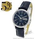 オメガ デビル アワービジョン アニュアルカレンダー アリゲーターレザー 腕時計 メンズ OMEGA 431.33.41.22.03.001_8