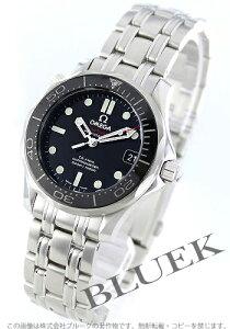 オメガ OMEGA 腕時計 シーマスター プロフェッショナル 300m防水 レディース 212.30.36.20.01.002