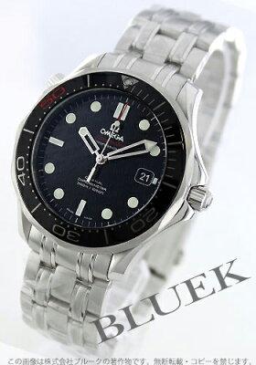 オメガ OMEGA 腕時計 シーマスター プロフェッショナル ボンド映画50周年 世界限定11007本 300m防水 メンズ 212.30.41.20.01.005