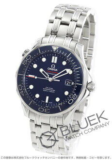 OMEGA Seamaster Pro Diver 300M Co-Axial Chronometer 212.30.41.20.03.001
