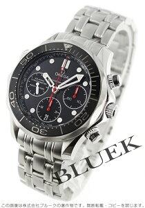オメガ OMEGA 腕時計 シーマスター プロフェッショナル 300m防水 メンズ 212.30.42.50.01.001