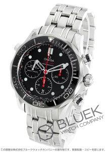 オメガ OMEGA 腕時計 シーマスター プロフェッショナル 300m防水 メンズ 212.30.44.50.01.001
