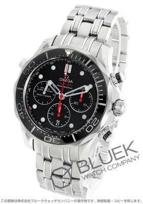 オメガ OMEGA 腕時計 シーマスター ダイバー300M 300m防水 メンズ 212.30.44.50.01.001