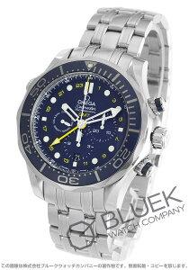 オメガ OMEGA 腕時計 シーマスター ダイバー300m GMT 300m防水 メンズ 212.30.44.52.03.001