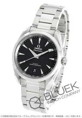 オメガ シーマスター アクアテラ マスタークロノメーター 腕時計 メンズ OMEGA 220.10.38.20.01.001