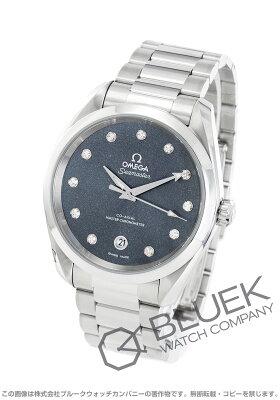 オメガ OMEGA 腕時計 シーマスター アクアテラ マスタークロノメーター ダイヤ レディース 220.10.38.20.53.001