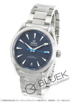 オメガ シーマスター アクアテラ マスタークロノメーター 腕時計 メンズ OMEGA 220.10.41.21.03.002