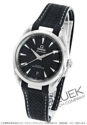 オメガ シーマスター アクアテラ マスタークロノメーター 腕時計 メンズ OMEGA 220.12.38.20.01.001