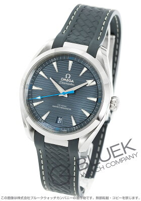 オメガ シーマスター アクアテラ マスタークロノメーター 腕時計 メンズ OMEGA 220.12.41.21.03.002
