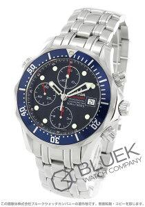 オメガ OMEGA 腕時計 シーマスター プロフェッショナル 300m防水 メンズ 2225.80.00