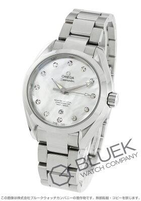 オメガ OMEGA 腕時計 シーマスター アクアテラ ダイヤ レディース 231.10.34.20.55.002