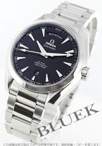 オメガ OMEGA 腕時計 シーマスター アクアテラ メンズ 231.10.42.22.01.001