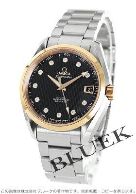 オメガ シーマスター アクアテラ ダイヤ 腕時計 メンズ OMEGA 231.20.39.21.51.003