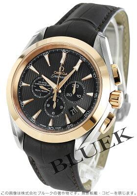 オメガ シーマスター アクアテラ クロノグラフ アリゲーターレザー 腕時計 メンズ OMEGA 231.23.44.50.06.001