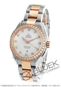 オメガ OMEGA 腕時計 シーマスター アクアテラ ダイヤ レディース 231.25.34.20.55.005