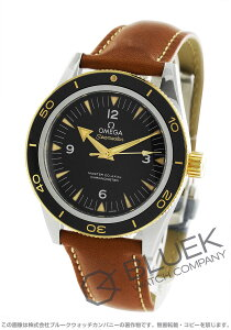 オメガ OMEGA 腕時計 シーマスター 300m マスター コーアクシャル 300m防水 メンズ 233.22.41.21.01.001