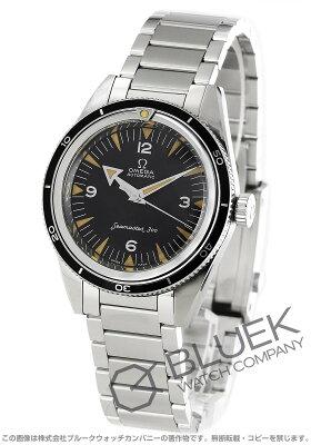オメガ OMEGA 腕時計 シーマスター 300 1957 トリロジー 60周年記念 世界限定3557本 300m防水 メンズ 234.10.39.20.01.001