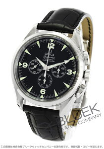 オメガ OMEGA 腕時計 シーマスター アクアテラ レイルマスター アリゲーターレザー メンズ 2812.52.31