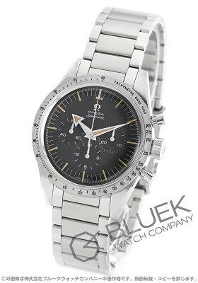オメガ スピードマスター 57 クロノグラフ 腕時計 メンズ OMEGA 311.10.39.30.01.001