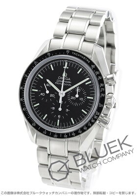 オメガ OMEGA 腕時計 スピードマスター ムーンウォッチ プロフェッショナル メンズ 311.30.42.30.01.005