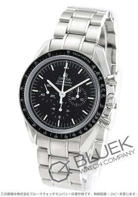 オメガ OMEGA 腕時計 スピードマスター ムーンウォッチ プロフェッショナル 替えベルト付き メンズ 311.30.42.30.01.006