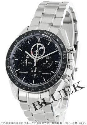 オメガ スピードマスター ムーンウォッチ プロフェッショナル クロノグラフ ムーンフェイズ 腕時計 メンズ OMEGA 311.30.44.32.01.001