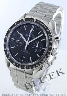 Omega Speedmaster Moon watch co-axial chronometer chronograph black mens 311.30.44.51.01.002