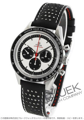 オメガ スピードマスター ムーンウォッチ CK2998 クロノグラフ 世界限定2998本 腕時計 メンズ OMEGA 311.32.40.30.02.001