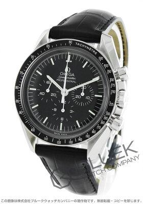 オメガ OMEGA 腕時計 スピードマスター ムーンウォッチ プロフェッショナル プロフェッショナル アリゲーターレザー メンズ 311.33.42.30.01.001