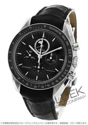 オメガ スピードマスター ムーンウォッチ プロフェッショナル クロノグラフ ムーンフェイズ アリゲーターレザー 腕時計 メンズ OMEGA 311.33.44.32.01.001