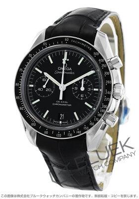 オメガ スピードマスター ムーンウォッチ クロノグラフ アリゲーターレザー 腕時計 メンズ OMEGA 311.33.44.51.01.001