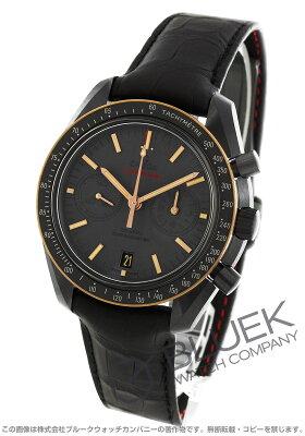 オメガ OMEGA 腕時計 スピードマスター ムーンウォッチ ダークサイドオブザムーン アリゲーターレザー メンズ 311.63.44.51.06.001