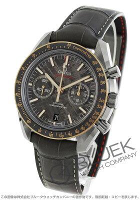 オメガ OMEGA 腕時計 スピードマスター ムーンウォッチ グレーサイドオブザムーン アリゲーターレザー メンズ 311.63.44.51.99.001