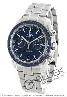 オメガ スピードマスター ムーンウォッチ クロノグラフ 腕時計 メンズ OMEGA 311.90.44.51.03.001