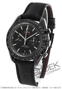 オメガ OMEGA 腕時計 スピードマスター ムーンウォッチ ダーク サイド オブ ザ ムーン メンズ 311.92.44.51.01.003