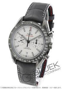 オメガ OMEGA 腕時計 スピードマスター ムーンウォッチ グレー サイド オブ ザ ムーン アリゲーターレザー メンズ 311.93.44.51.99.001